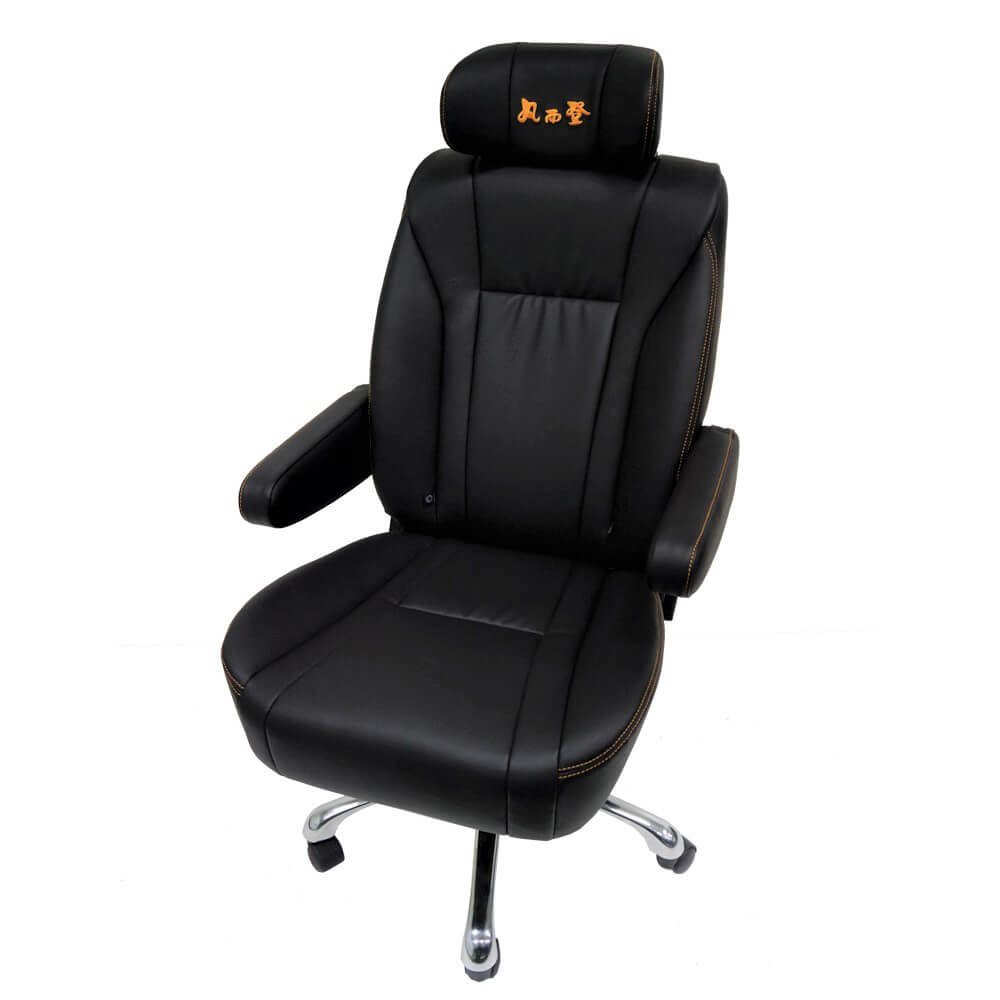 Office Chair (SE)