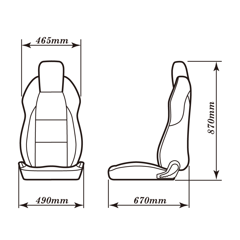 Disney Develops New Reclining Seat Rollercoaster Car furthermore P 0900c152800a7d36 likewise Invidia Hs12sstg3t Q300 Exhaust furthermore Steyr Pandur Ii as well 1996 STALLION 2 0 BAKKIE For Sale Used 1063049. on vehicles with 2 seats back